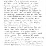 Schloss Langenburg - Feedback Silvie und Christian